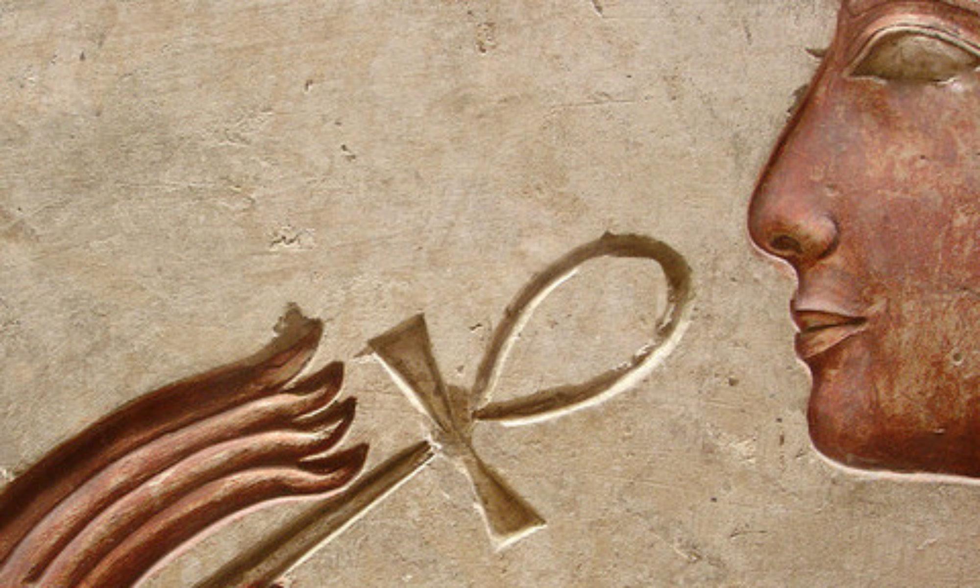 Terapie Egizio essene